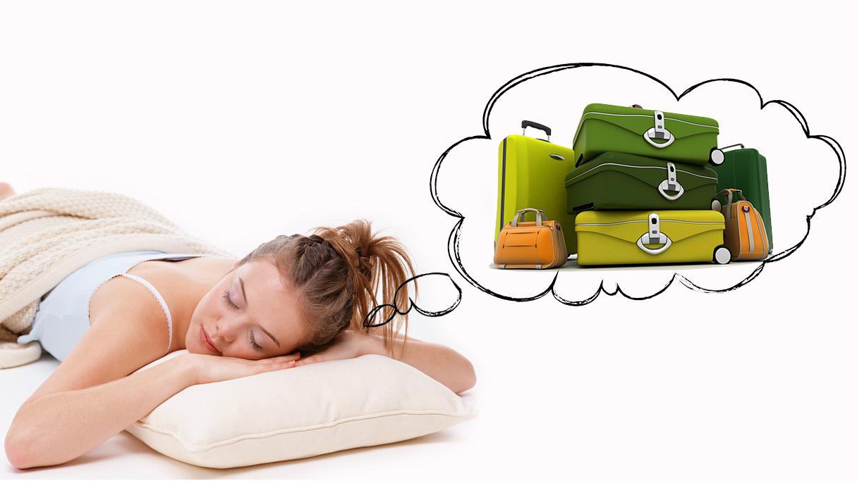 Приснился чемодан во сне