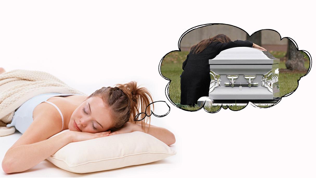 Сон смерть мужа
