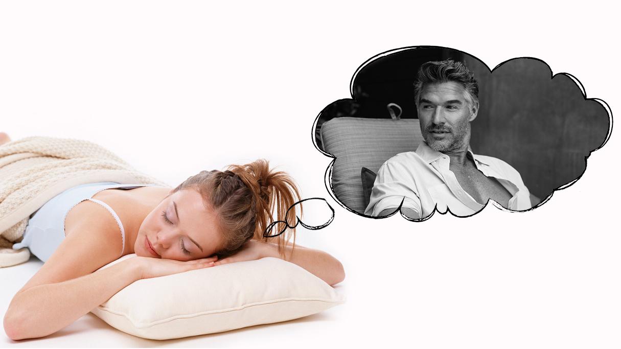 Когда мужчина снится не к добру