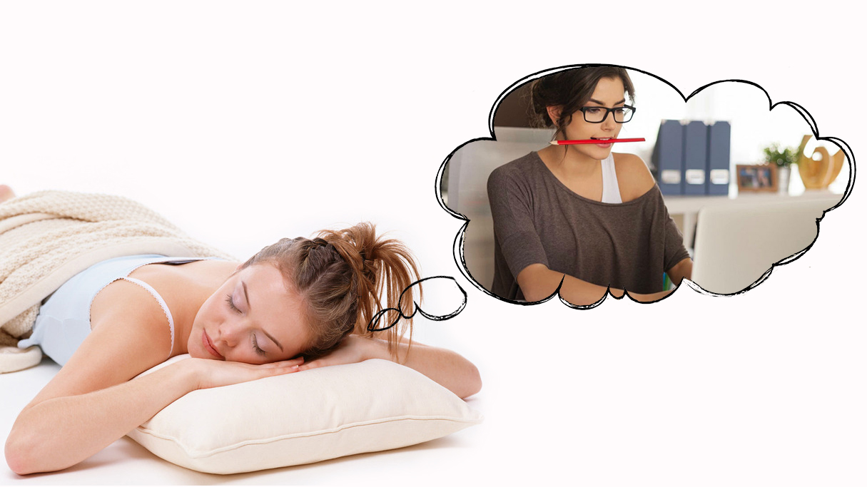 Сон с четверга на пятницу о работе