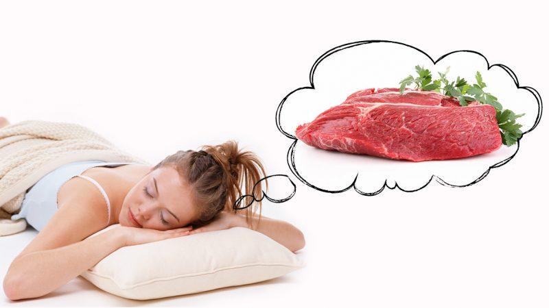 К чему снится сырое мясо женщине?